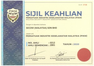 2. PIKM Certificate-1