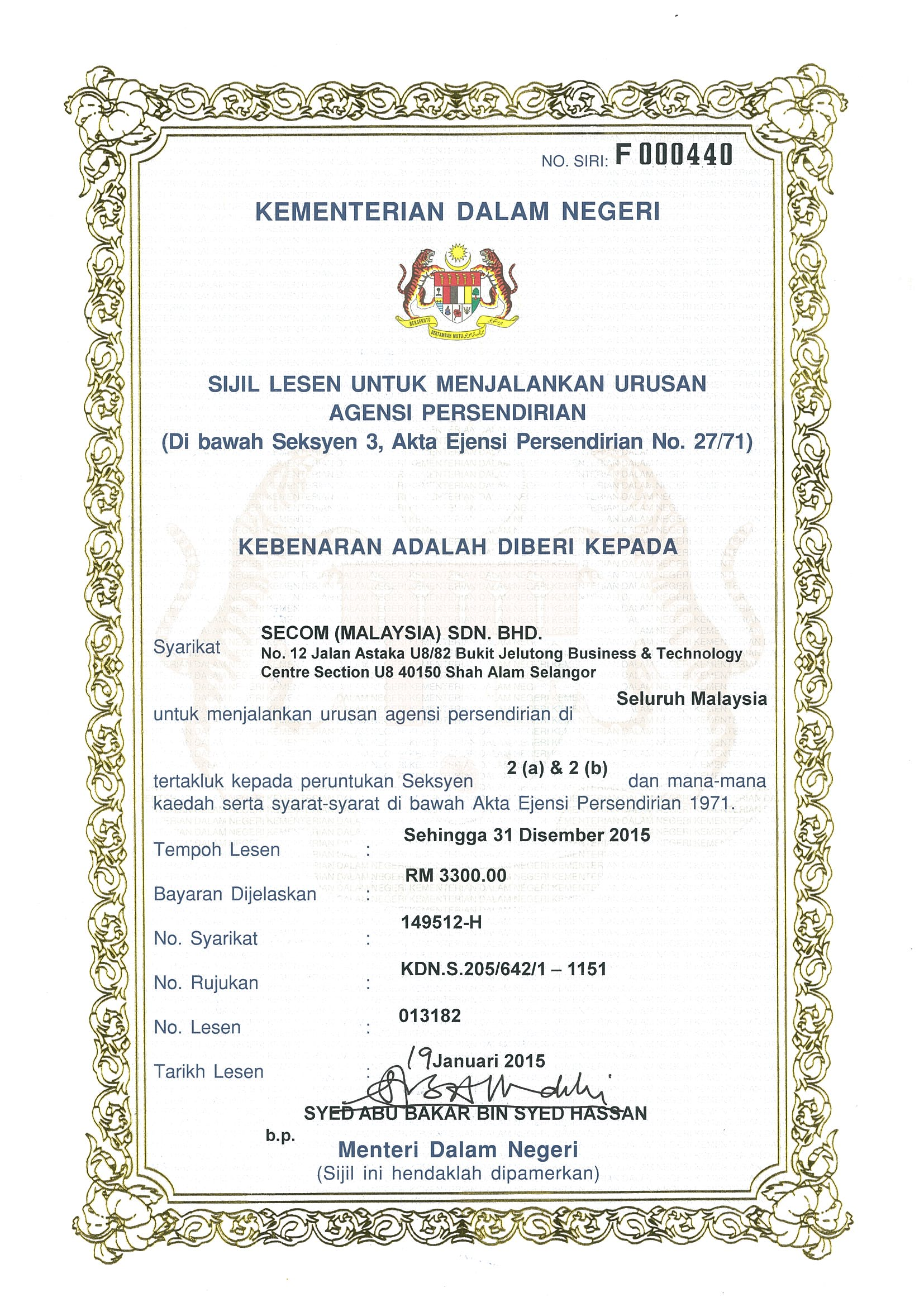 Security License 2(a) & 2(b), by Ministry of Home Affairs
