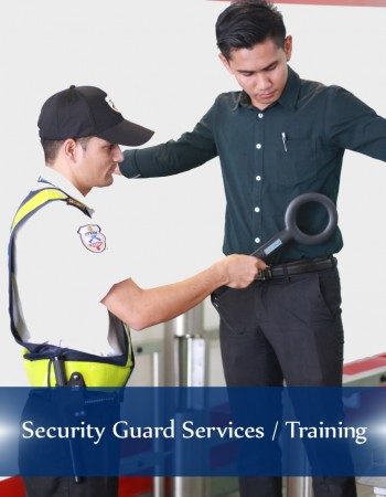 Why Secom_Security Guard